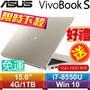 Asus/Asus筆電/華碩/vivobook S15/i7/MX150/128SSD+1T/S510UN 0031