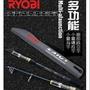 日本 RYOBI KAIV 240縮節路亞竿 小繼磯投竿,小繼海釣竿,海羽翹班竿攜帶方便