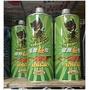 《勁偉》魔潤極酯4T機車專用機油SAE 10W40 (綠罐) +贈同款齒輪油*1♥
