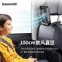 【Baseus|倍思】折疊車用後座風扇 車內風扇 汽車頭枕 桌面風扇