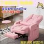 【浅语家】美容美甲沙發椅可躺紋繡美睫面膜沙發椅體驗椅懶人沙發 休閑躺椅-