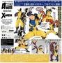 現貨 日版 海洋堂 山口式 輪轉 漫威系列 005 X戰警 金剛狼 金鋼狼 Wolverine 可動 公仔 X-men