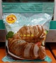【小如的店】COSTCO好市多代購~CP卜蜂 義式雞胸/雞胸肉(每袋6入/共840g)低溫運1-3袋 150元