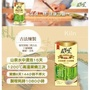 台灣好滋味-窯燒三烤古法煉製健康竹鹽300g(199元)