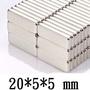 【強力磁鐵長方形 20*5*5mm】釹鐵硼 磁鐵 磁鉄 磁石 圓柱形 N35