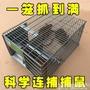 大號老鼠夾子撲鼠器科誘滅鼠連續抓鼠籠全自動驅滅鼠器家用捕鼠籠 DF 科技藝術館