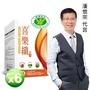 潘懷宗推薦 喜樂纖膠囊x6盒(30顆/盒)