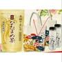 (京都雅瑪綺雅)日本京都 刀豆茶 專用環保隨手杯 環保袋