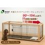 RICHELL木製放映裝置寵物小組常規天然的同裝不可大型指定 Utopia