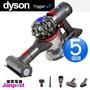 好省日 最高回饋23%[全店97折][建軍電器] Dyson 戴森 V7 trigger(五吸頭版)使用延長至30分 (V8 V6可以參考) 無線手持吸塵器