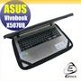 【Ezstick】ASUS X507 X507U X507UB NB保護專案 三合一超值防震包組