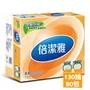 特惠↘限量100箱_倍潔雅 柔韌抽取式衛生紙130抽x80包/箱 (T1A3P5-N)