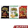 聯華食品 可樂果 碗豆酥超值分享包 古早味/酷辣/九層塔 蝦皮24h 現貨