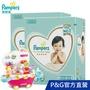 【買再送玩具】幫寶適 Pampers 一級幫 紙尿褲尿布2箱組 (M/L/XL) 日本境內版 黏貼型