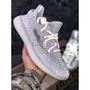 Adidas Yeezy Boost 350 V2 'Static滿天星 經典限量