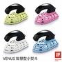 【滿三千,點數10%回饋】VENUS VT-1智慧型旅行小熨斗 (新色上市) 飛馬高科技