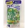 [蘋果日本代購]全新日本DHC國產野菜(野菜補給站)/銀杏精華/持續型葉酸/持續型維他命C/B/GABA