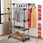 ♧現貨出售♧晾衣架落地伸縮不銹鋼室內折疊雙桿式臥室涼衣服架子陽臺掛曬衣架