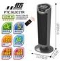 【北方】智慧型陶瓷遙控電暖器(PTC36201TR)