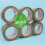鹿頭牌 PVC膠帶 布紋封箱膠帶 50mm x 30M/一袋6捲入(定70) 四維 可撕封箱膠帶 明-PV3150A