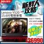 Lenovo IdeaPad Y520 15IKBN 80WK00VNTW (i7-7700HQ/4G/1TB/GTX 1050Ti 4G獨顯/W10/FHD)