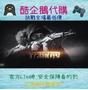 【挑戰全場最低價】PC中文版 逃離塔科夫 Escape From Tarkov 正版序號 可超商代碼繳費