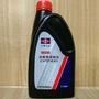 (C+西加小站)中華 三菱 NEW COLT PLUS 1.5 新小可 2013- 原廠 自動變速箱油 CVTF-EX1