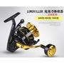 【獵漁人釣具】 現貨日本製 Lurekiller 大魚專用!超強力捲線器 鐵板 拼龍膽巨物 煞車力30kg【E016】