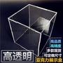 拼酷模型MU模型 亞克力展示盒 金屬模型防塵罩手辦公仔透明展示盒