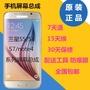 適用三星s5 s6 s7 Note4 g9200 g9250 note5液晶內外手機屏幕總成