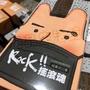 【丞品生活館】現貨!台灣製 八田與醫 /藍吉訶德 搖滾魂/手繪盒 三層平面口罩