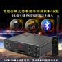 FX-AUDIO M-160E HIFI 160W+160W D類擴大機支援U盤SD/APE無損 藍牙4.0非SA-98
