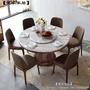 【愛家家居】 大理石餐桌椅組合天然簡約實木餐桌圓餐桌圓形北歐餐桌圓桌帶轉盤