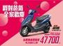 【汐止SBC經銷商】SYM 新迪爵125 107年 六期新車 只要47700(空車價) 非 RAY 勁豪 GP V2125