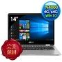 ASUS VivoBook Flip J401MA-0081AN4000 14吋 筆電 紳士灰 (N4000/4G/64GB/Win10)