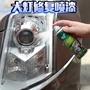 汽車大燈翻新修復工具車燈翻新液發黃速亮拋光刮痕鍍膜大燈修復液