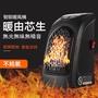 🔥冬季熱賣🔥冬季必備 110V台灣專用 智能暖風機 電暖器  迷你暖風機 循環升溫 便攜式取暖器