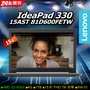 Lenovo IdeaPad 330 15AST 81D600FETW (AMD E2-9000/4G/1TB/W10/FHD/灰)
