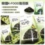 韓國K-FOOD海苔酥(原味)