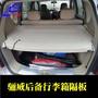 日產NISSAN Livina 后備箱隔板 勁悅版加裝后尾箱擋板 改裝專用遮物板