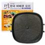 韓式《方形/圓形32cm》無煙排油油切烤盤