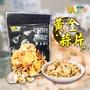 現貨:雲林特產-黃金蒜片 蒜片餅 蒜頭酥 蒜片酥