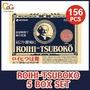 Roihi Tsuboko 貼布 溫熱感 156枚 / 日本直郵