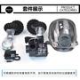 電動送風呼吸器防毒面罩裝修水泥麵粉廠煤礦防工業粉塵灰塵面具