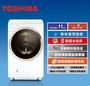 【佳麗寶】-限量下殺含運送標準安裝(TOSHIBA)奈米悠浮泡泡溫水洗脫烘洗衣機 TWD-DH120X5G