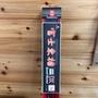 《一朗釣具》日本製 富士東播 超輕量八工竿 540!