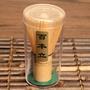 百本立 現貨 日本抹茶刷 日本 宇治 百本立 天然 竹製 抹茶刷 攪拌器 茶道 茶芜 茶具 手工製作