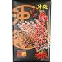 日本沖繩 辣味蝦餅 沖繩蝦餅 紅辣椒海老蝦餅 海老 仙貝 米果