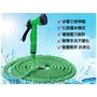 【伸縮水管水槍套組】伸縮水管水槍套組 洗車園藝澆花 七種出水噴頭灑水模式