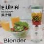 全新燦坤|E|U|P|A|果汁機Blender$400